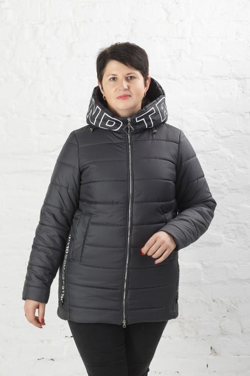 Женская тёмно серая утеплённая демисезонная куртка Ирен