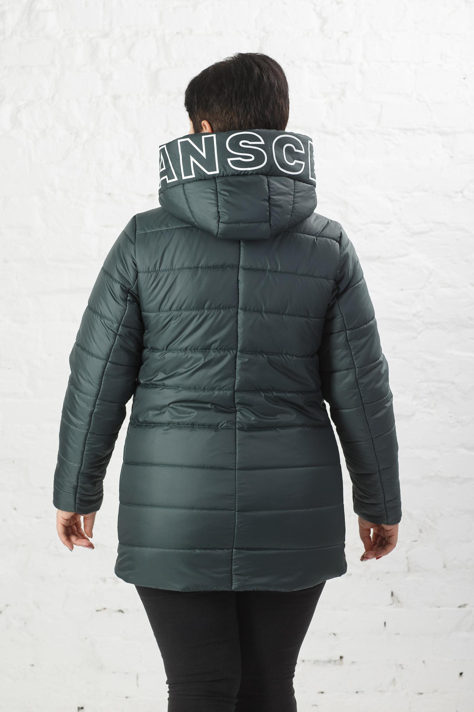 Женская зелёная  утеплённая демисезонная куртка Ирен